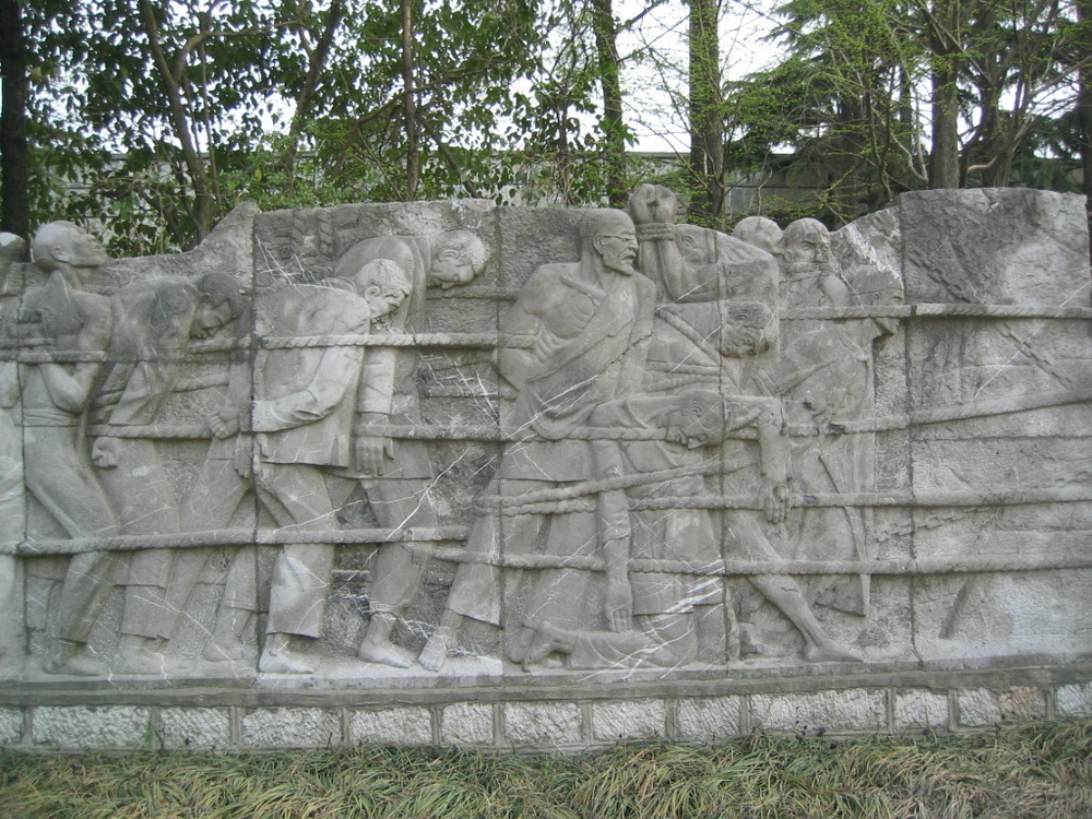 Bas relief on Memorial Hall grounds