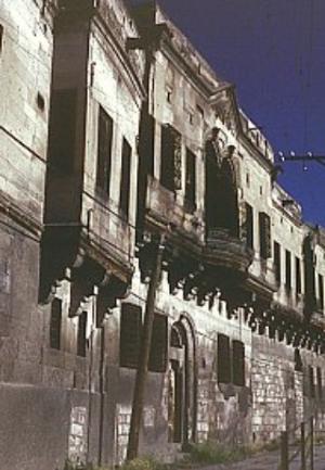 Facade of an Armenian house