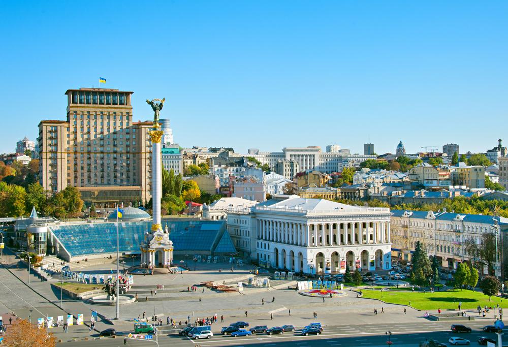 Maidan Nezalezhnosti, Kyiv's main square
