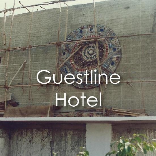 guestline.jpg