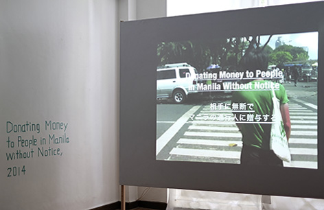 "Installation view, ""Donating Money to People in Manila Without Notice"" by: Yoshinori Niwa"