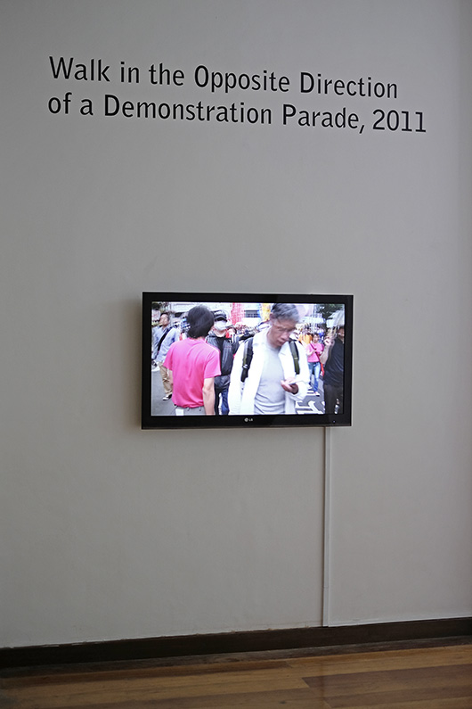 "Installation view, ""Walk in the Opposite Direction of a Demonstration Parade"" by: Yoshinori Niwa"