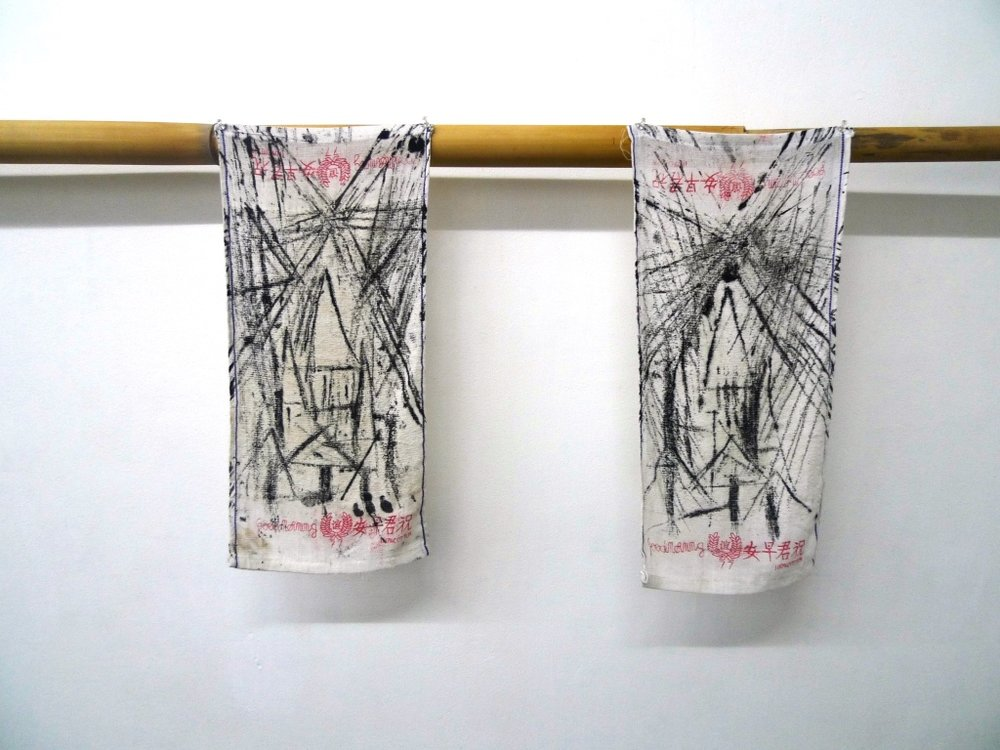 Cathedrals, from Bauhaus Manifesto , 2016. bamboo print on towel  60x25.5 cm each