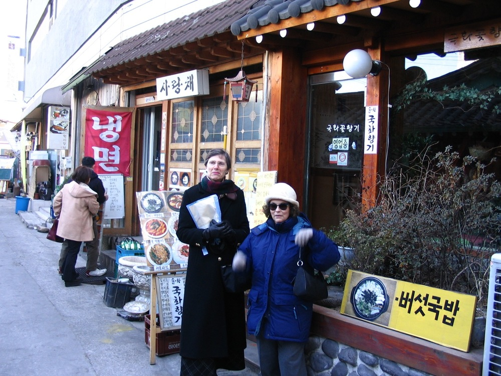 South Korea in February - 25 degrees Fahrenheit.