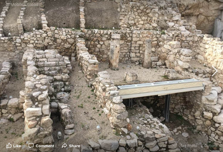 Hillary writes: Some scholars say these were homes built in the 13th or 12th centuries BCE. Other scholars say these are ruins from the palace of King David.