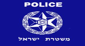 Israel_Police_1.png