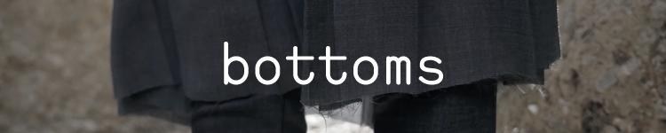 shop-bottoms-agoraphobia-collective