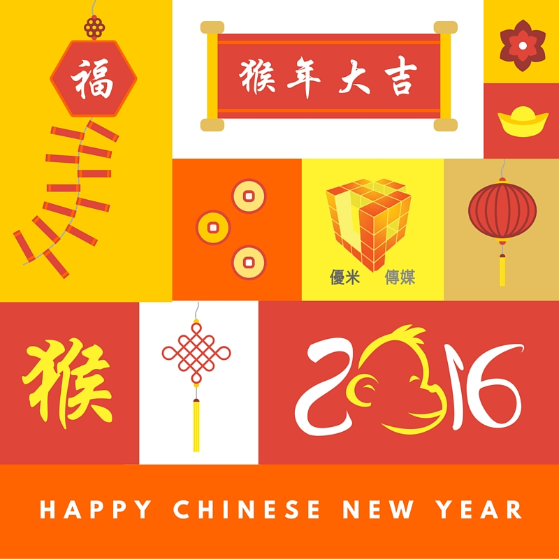 You name it, we do it! Happy Chines New Year! (Click to reserve your ticket)