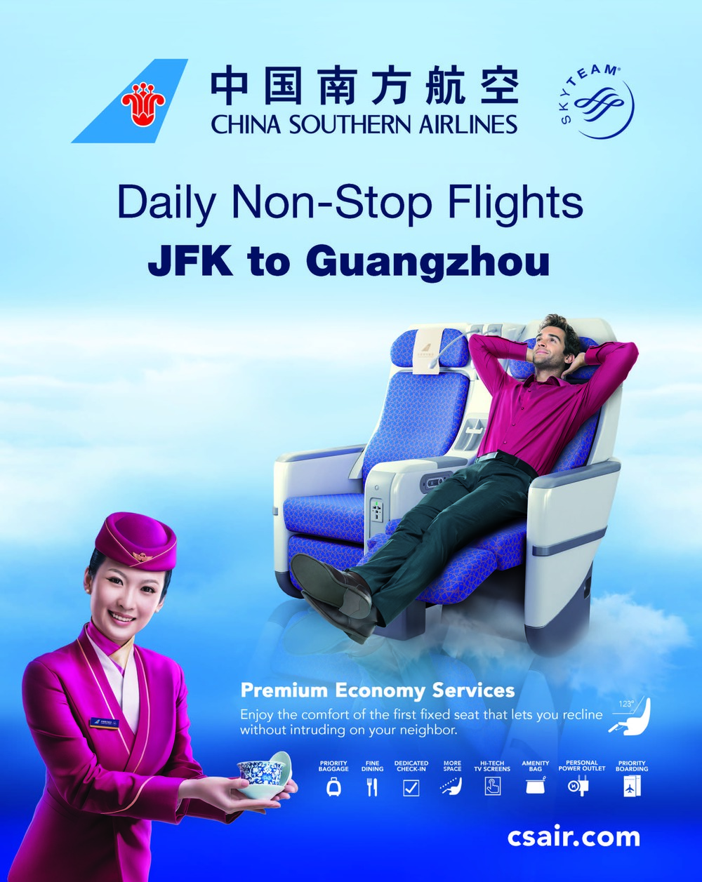 "China Southern was recognized as the Top 50 Most Admired Chinese Company by ""FORTUNE China Magazine"" in 2012 and 2013."