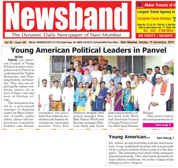 Pete and I, along with 5 other emerging political leaders from across the country, recently took a trip to India through an organization called the American Council of Young Political Leaders. This is an article about our visit to a village near Mumbai during our trip.