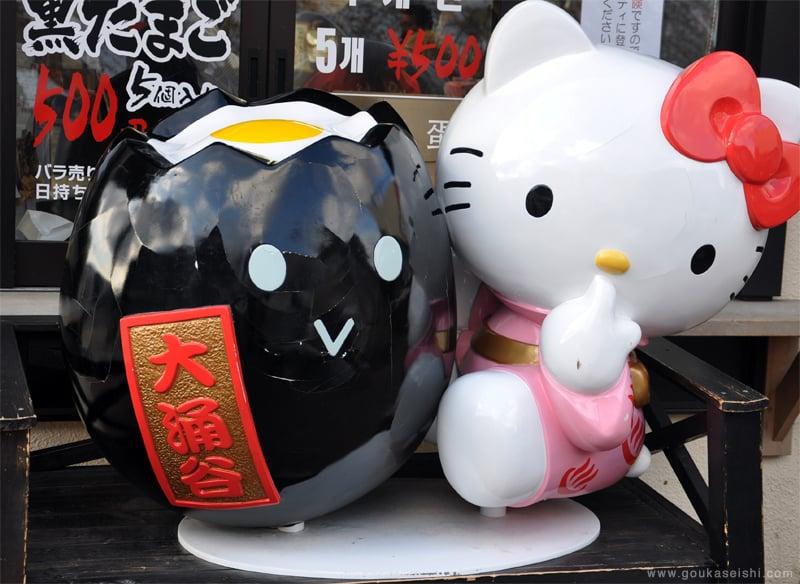 Image via goukaseishi.com.