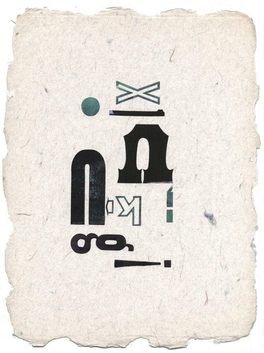 letterpress009 copy copy.jpg