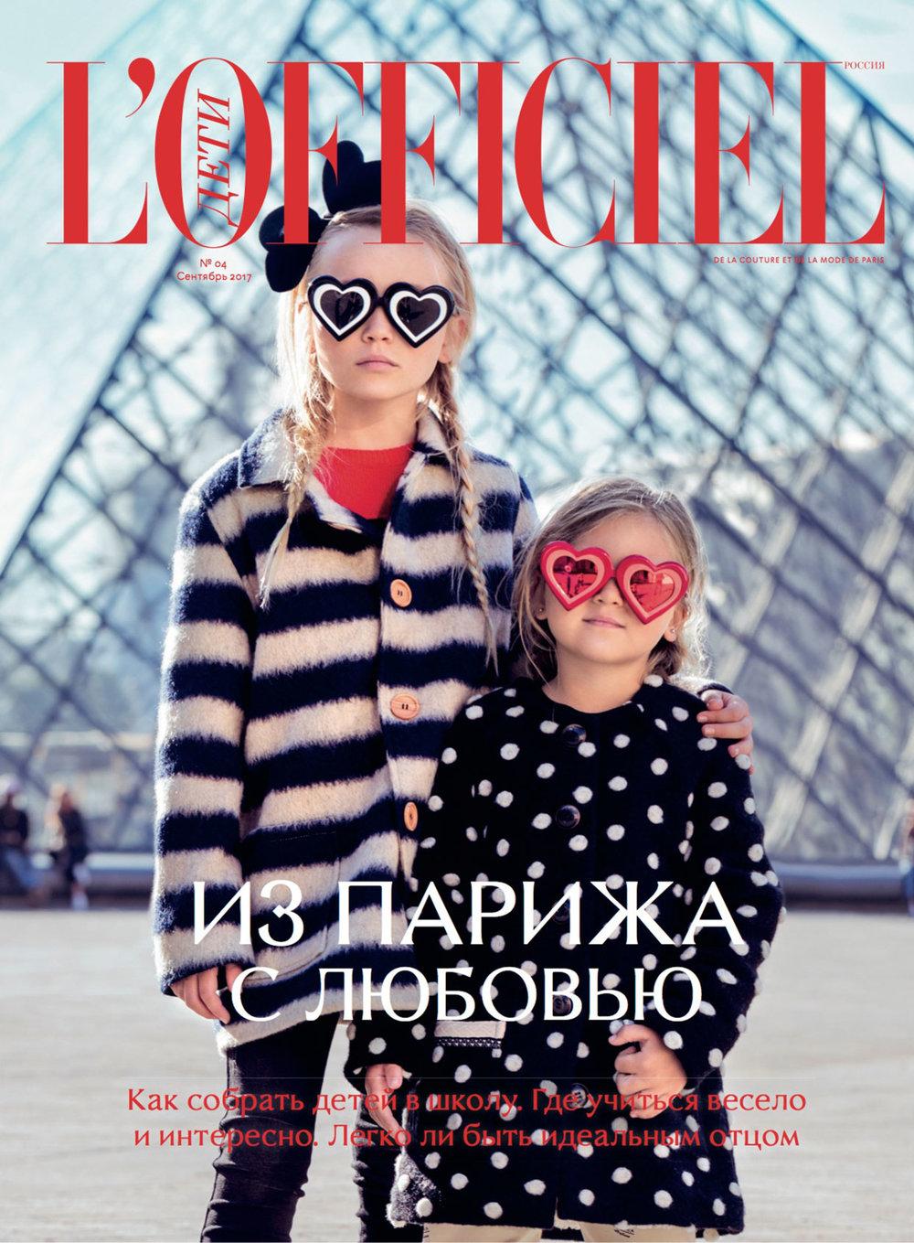 L'OFFICIEL-RUSSE-KIDS-1.jpg