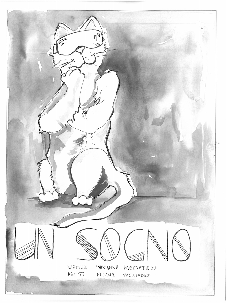 artwork by eleana vasiliades