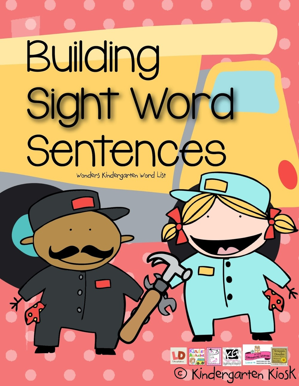 Kindergarten Sight Word Worksheets Kindergarten Kiosk