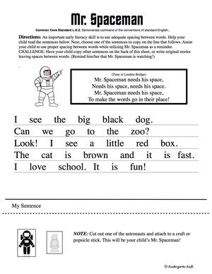 essay about childhood education distance learning