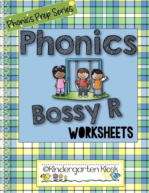 Phonics Prep: Bossy R Worksheets — Kindergarten Kiosk