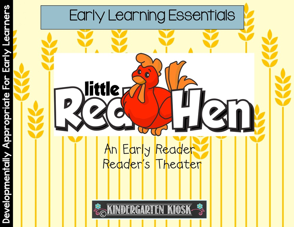 little red hen reader s theater or partner play kindergarten kiosk