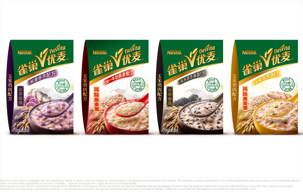1500b-Nestle-Asia-4-Packs-China-01.jpg