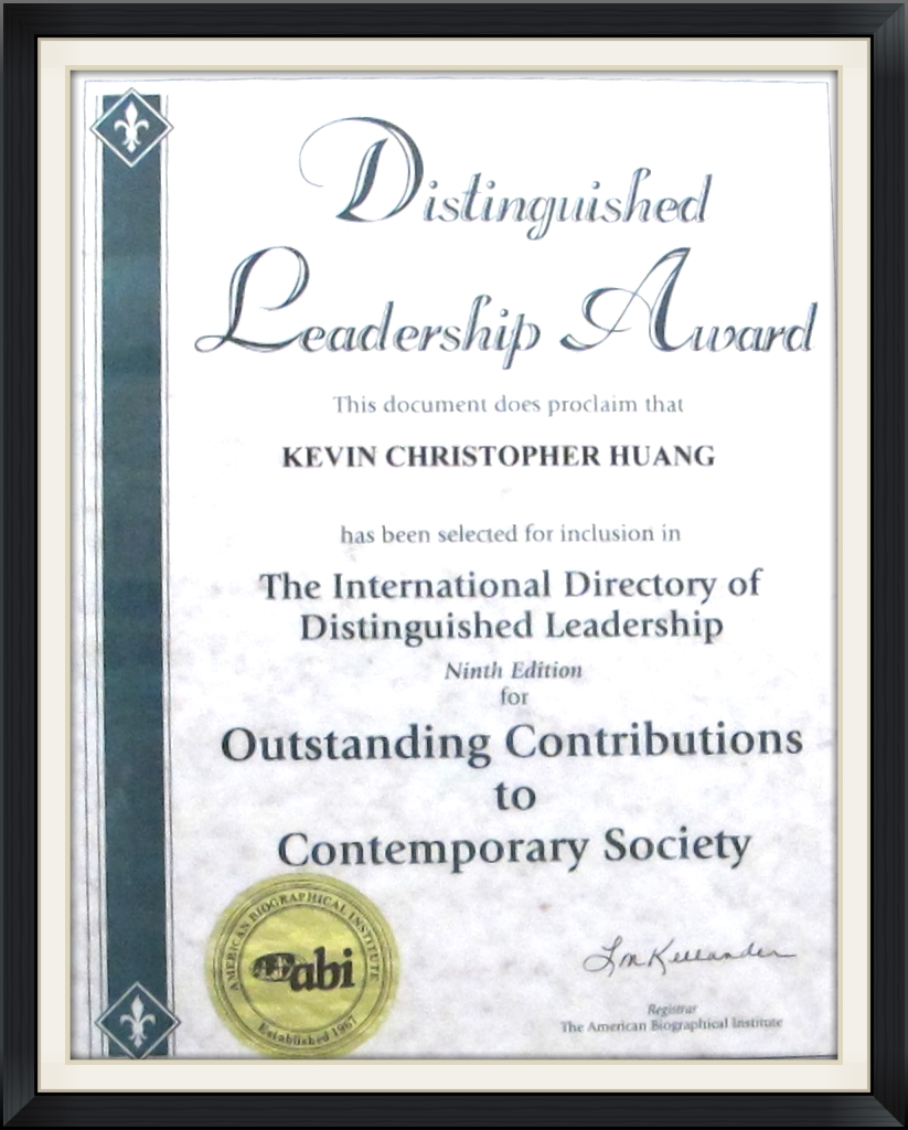 Distinguished Leadership Award