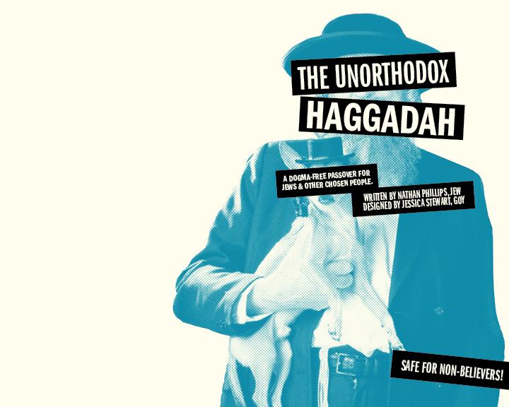 haggadah_cover_14_v3.jpg