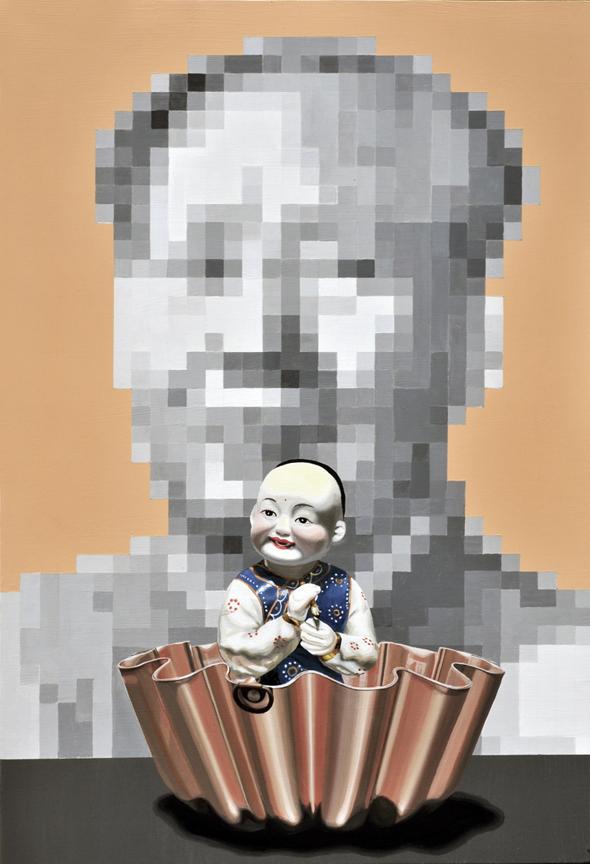 One Child's Pixelated Destiny