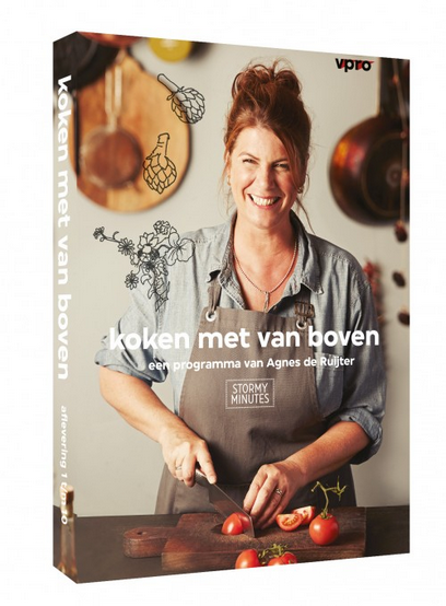 THE NICE STUFF COLLECTOR YVETTE VAN BOVEN VPRO NPO 2