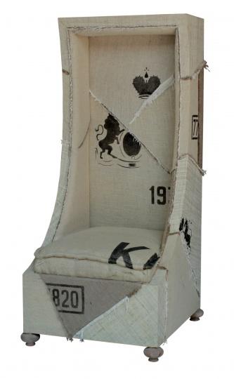 Night Porters Chair 75725.jpg