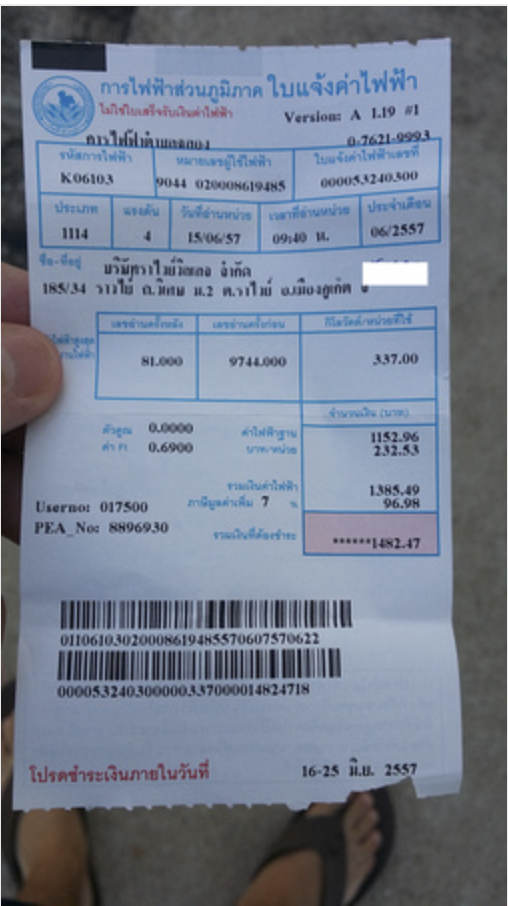 how to read electric bill philippines