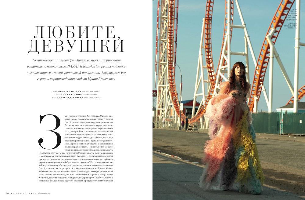 Harper's Bazaar Kazakhstan September 2016 Photography Dimitri Hyacinthe Stylist Anna Katsanis