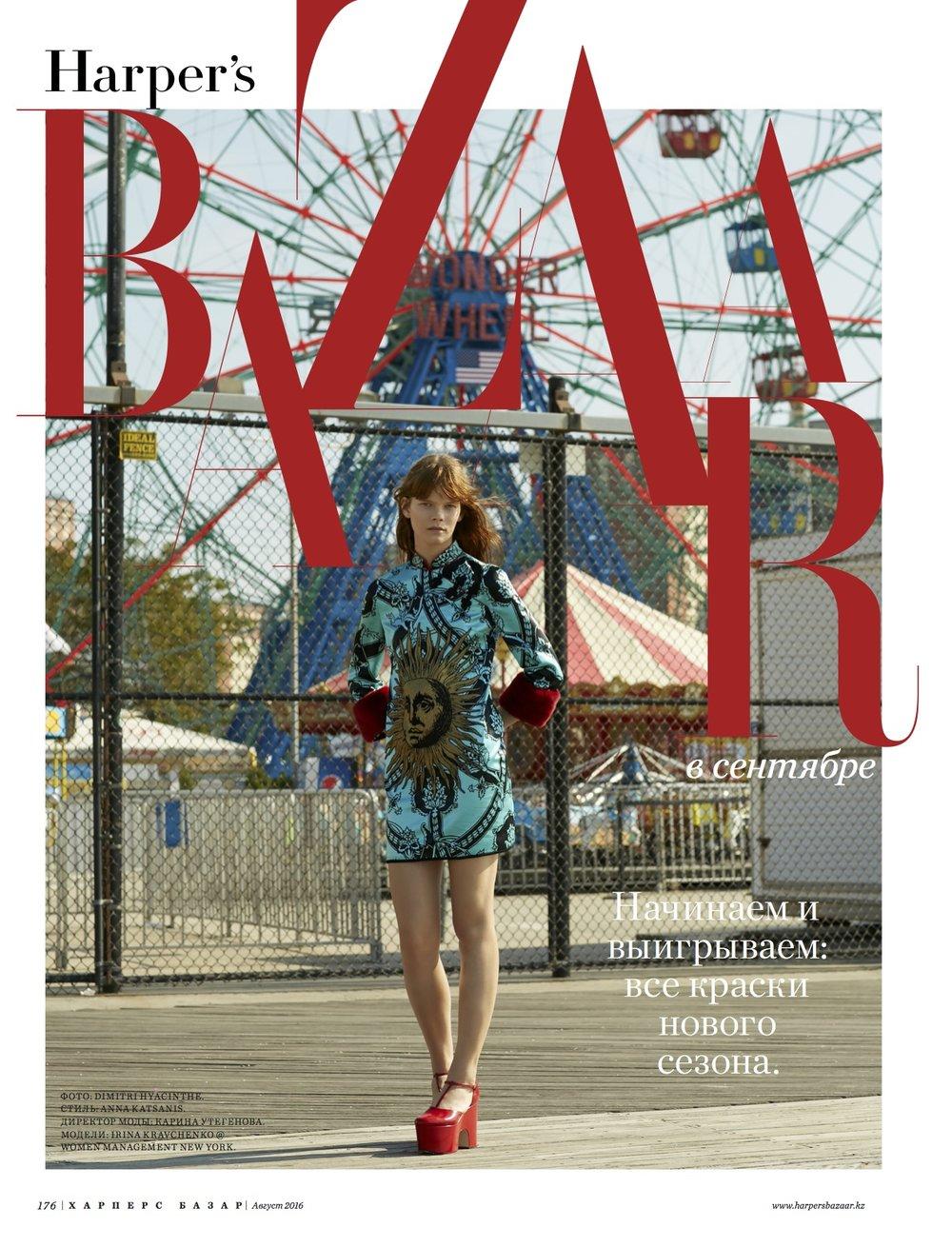 Harper's Bazaar KZ September 2016 Photography Dimitri Hyacinthe Stylist Anna Katsanis