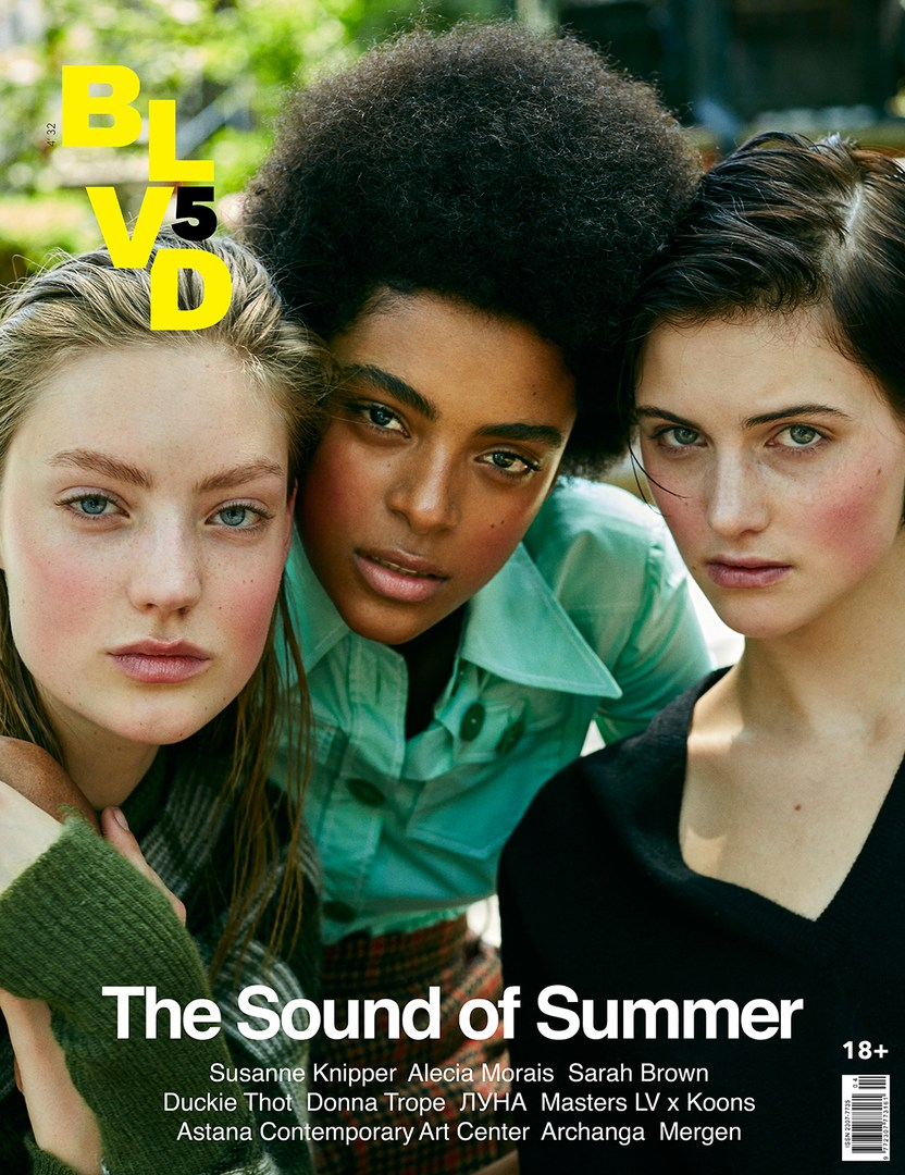 BLVD Magazine
