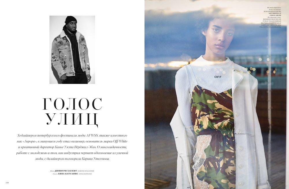Off White feature Harper's Bazaar KZ Dimitri Hyacinthe