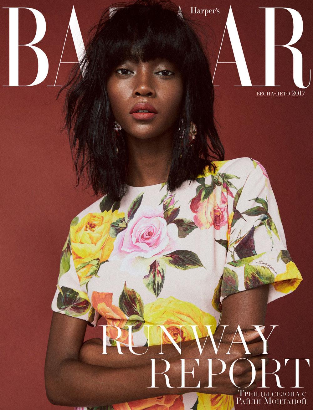 Harper's Bazaar KZ  Daniel Matallana