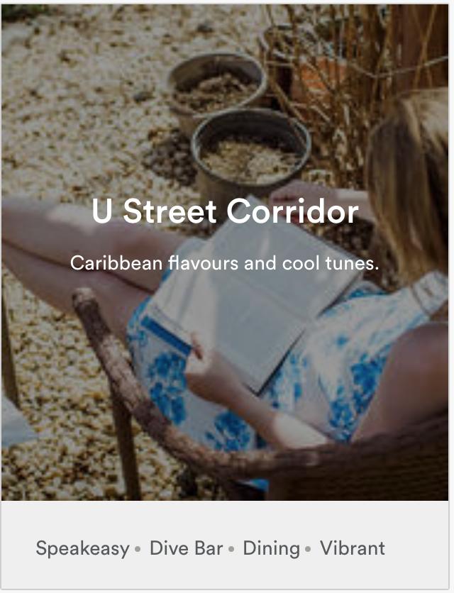 u-street-corridor