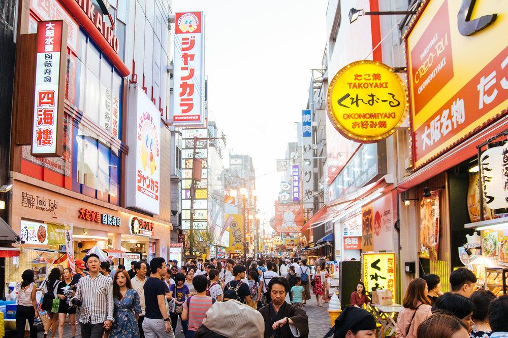 Osaka - JAPAN (COMING SOON)