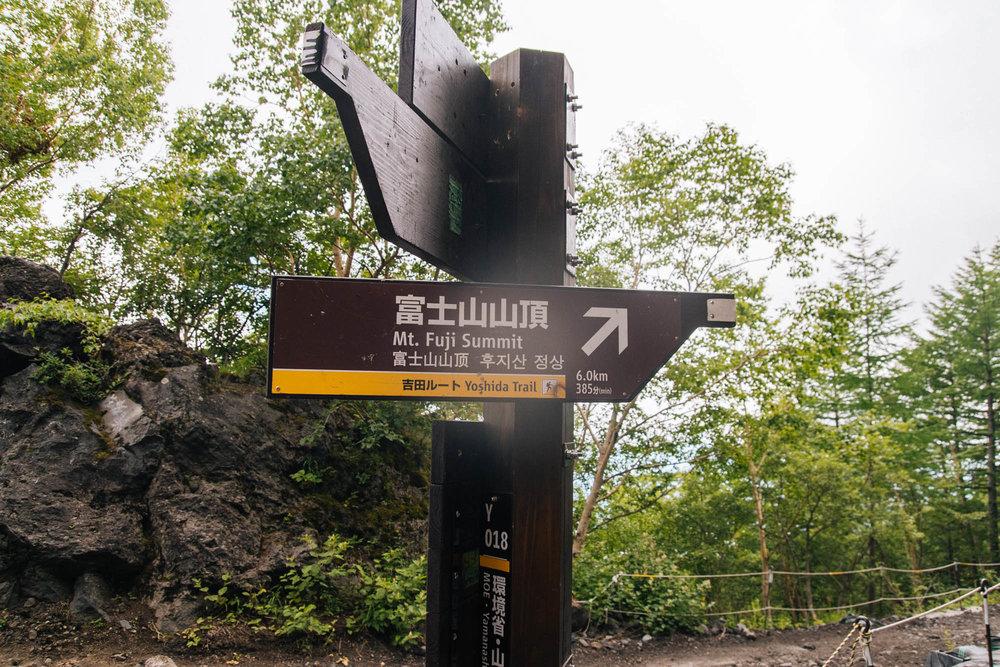 mount-fuji-5.jpg