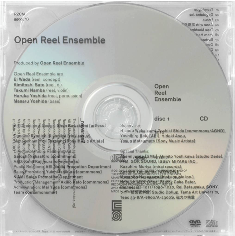 2012.06.27  Open Reel Ensemble
