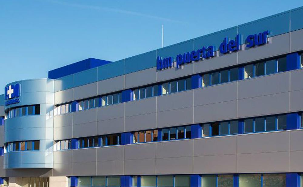 HM-Puerta-del-Sur.jpg
