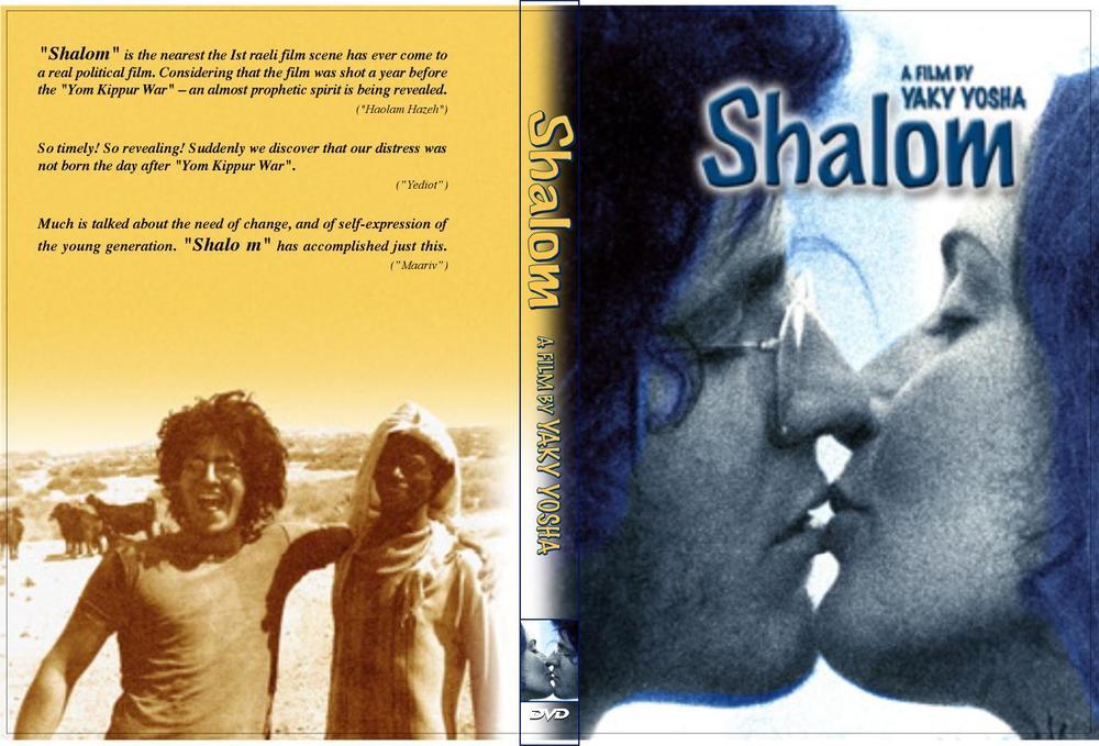 SHALOM - COVER - ENG.jpg