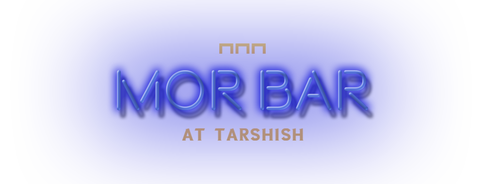 tarshish mor bar web new logo.png