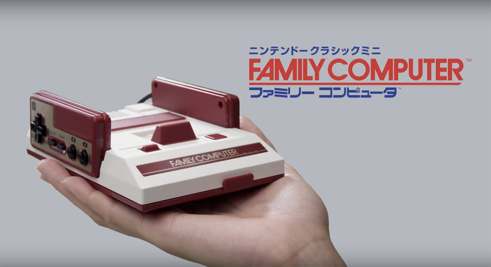 The mini-Famicom. Via  Engadget .