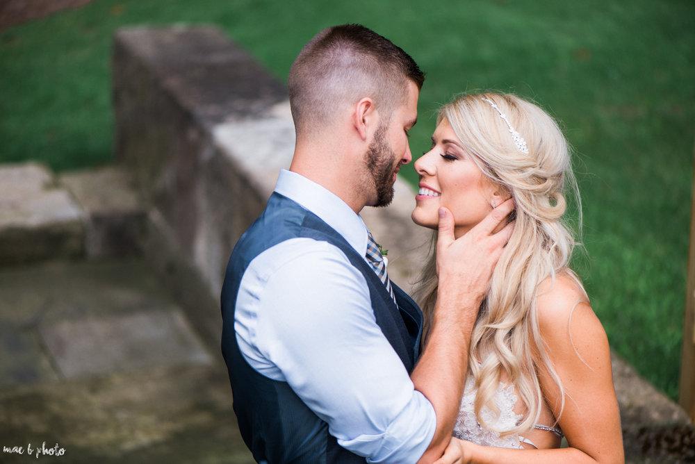 Tara & Matt's Intimate Summer Backyard Wedding in Kinsman, Ohio Photographed by Mae B Photo-2.jpg
