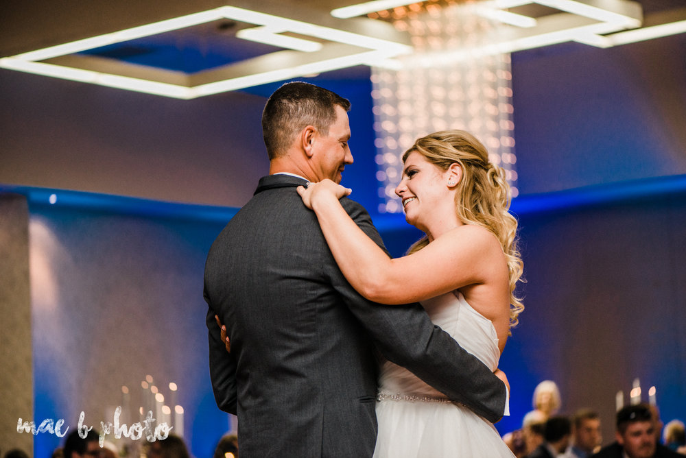 becca and rich's large, personalized fall wedding in orwell ohio and at the metroplex in girard ohio photographed by youngstown wedding photographer mae b photo-99.jpg