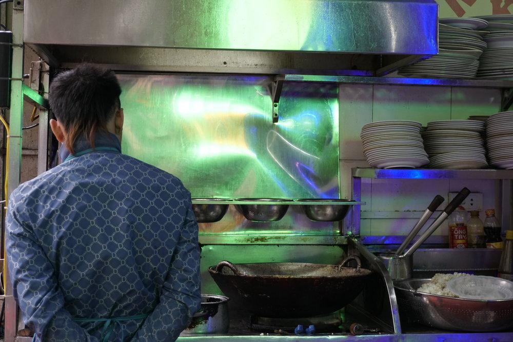 Neon Kitchen