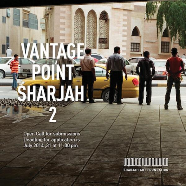 Vantage Point Sharjah 2
