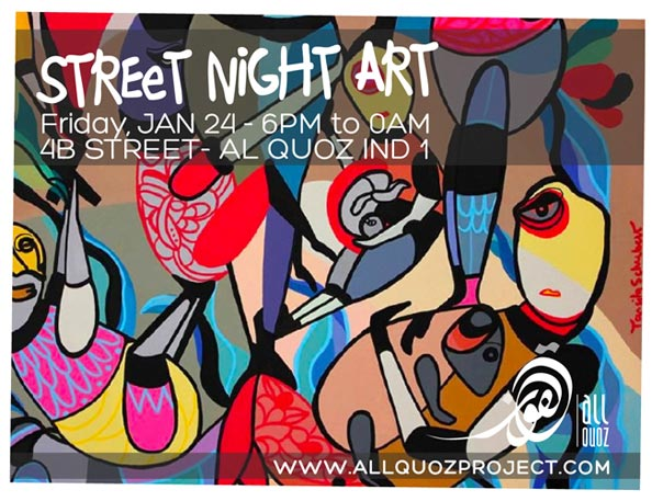 Street Night Art