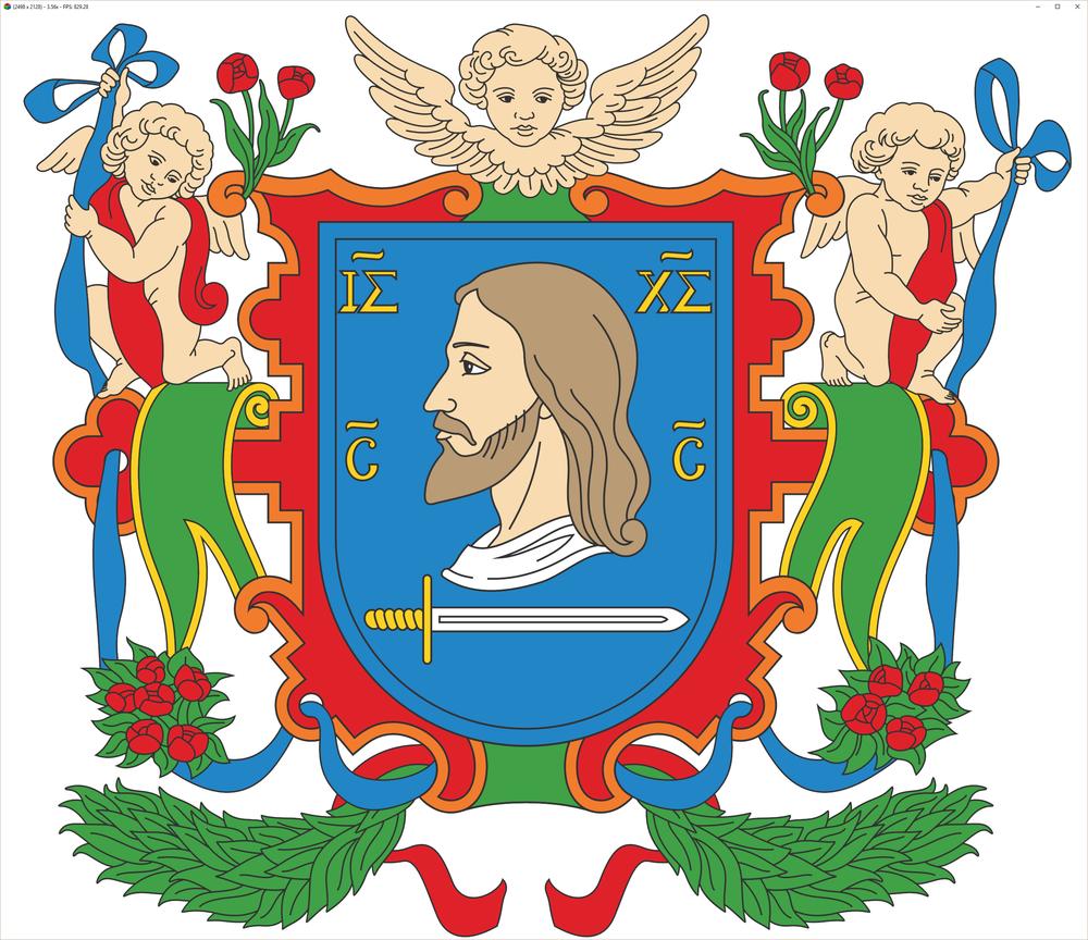 coat_of_arms_viciebsk_belarus.png
