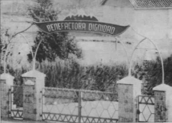 実際のコロニア・ディグニダッドの門扉