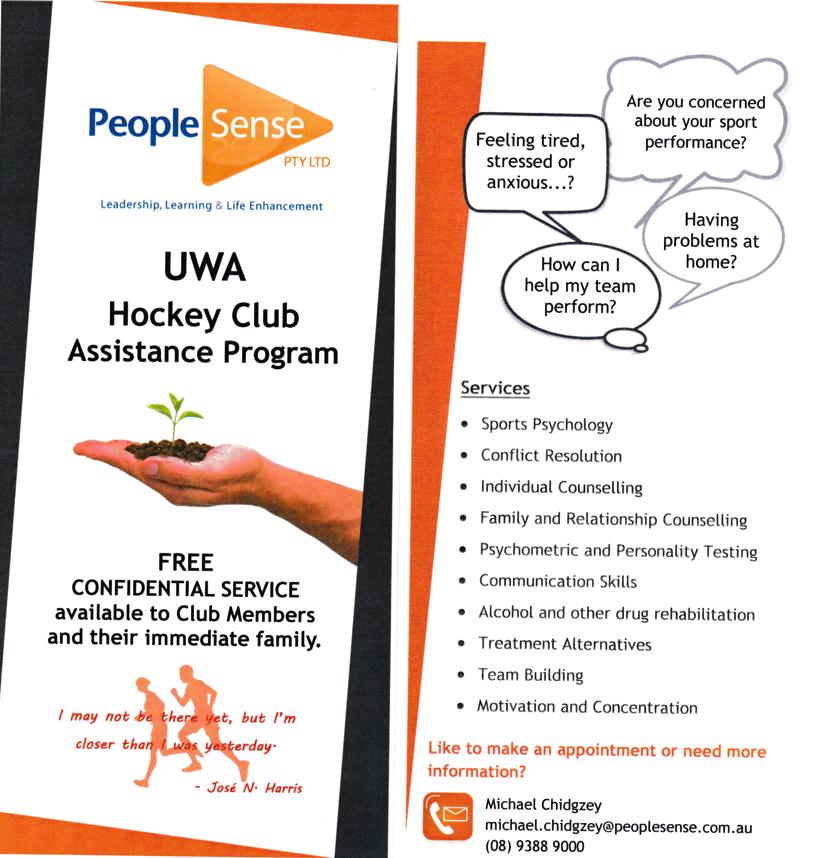 UWA assistance program